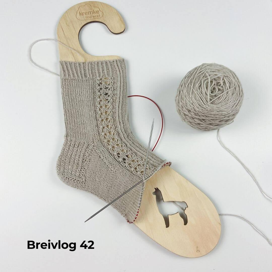 breivlog42